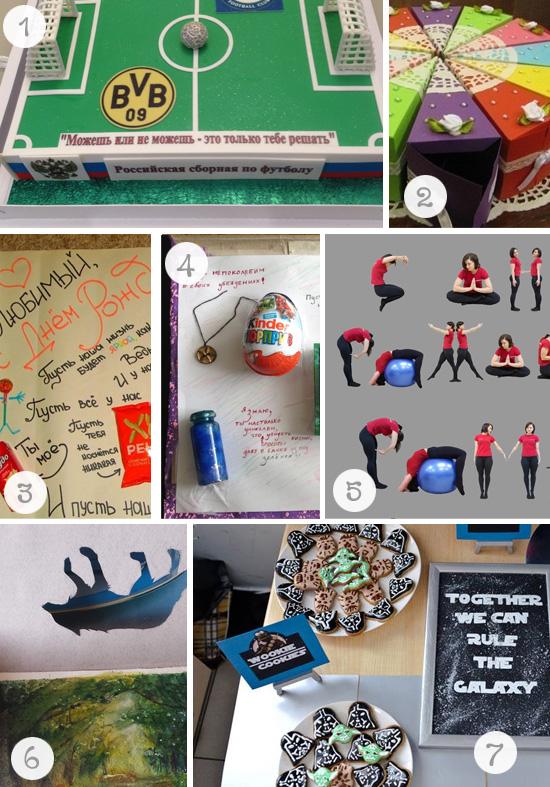 креативные идеи для поздравления с днем рождения изготовление рекламы