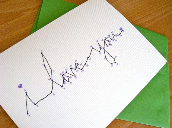 прикольная подпись для открытки для коридора прихожей